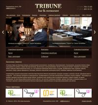 Bar & restaurant TRIBUNE